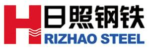 """钢铁控股集团有限公司(简称""""日照钢铁"""")坐落于山东省日照市高清图片"""