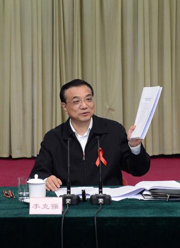 李克强主持召开国务院防治艾滋病工作委员会全体会议